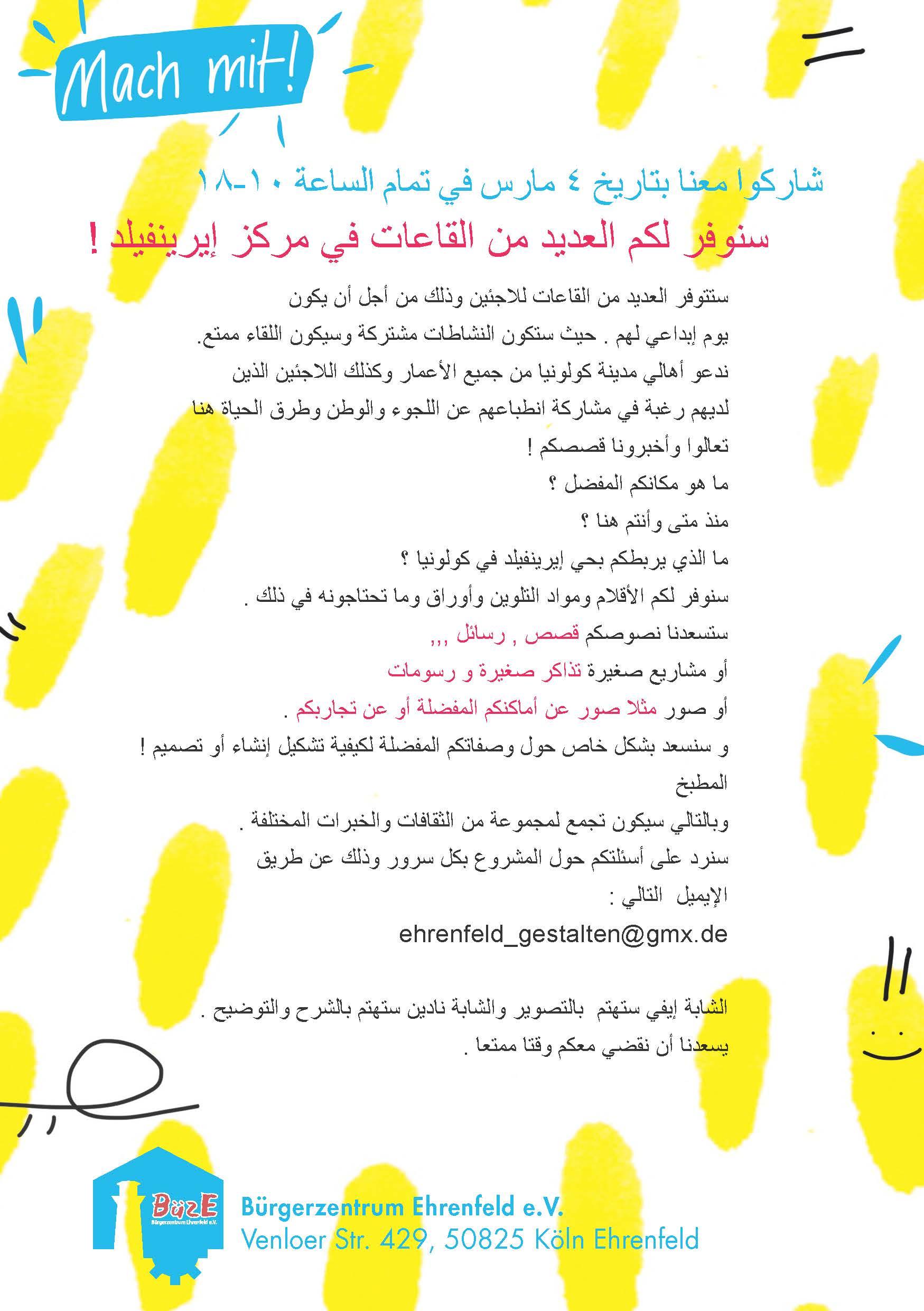 Flyer Projekt BüzE web arabisch_Seite_2